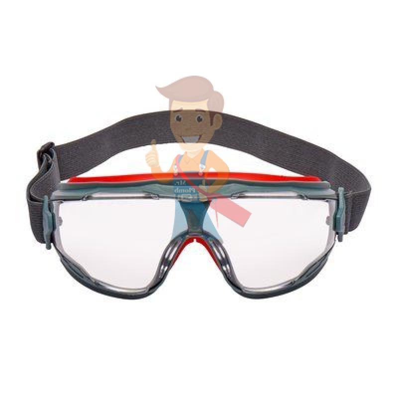 Защитные закрытые очки из поликарбоната с покрытием Scotchgard™ от запотевания и царапин, GG501-EU - фото 1