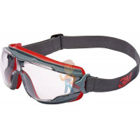 Защитные закрытые очки из поликарбоната с покрытием Scotchgard™ от запотевания и царапин, GG501-EU - Защитные закрытые очки из поликарбоната с покрытием Scotchgard™ от запотевания и царапин, GG501-EU