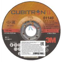Круг Зачистной  T27, 180 мм х 7,0 мм х 22,23 мм - Круг для отрезки и зачистки Т27 Cubitron™ II, 125 мм х 4,2 мм х 22,23 мм, A 36 S BF, 81149