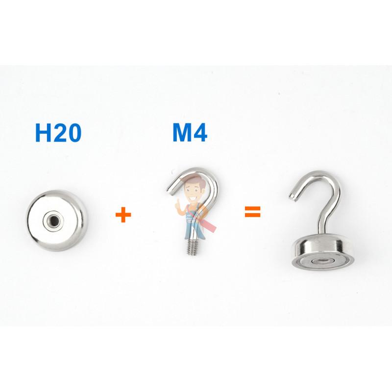 Магнитное крепление со сквозной внутренней резьбой Н20 (М4) - фото 7