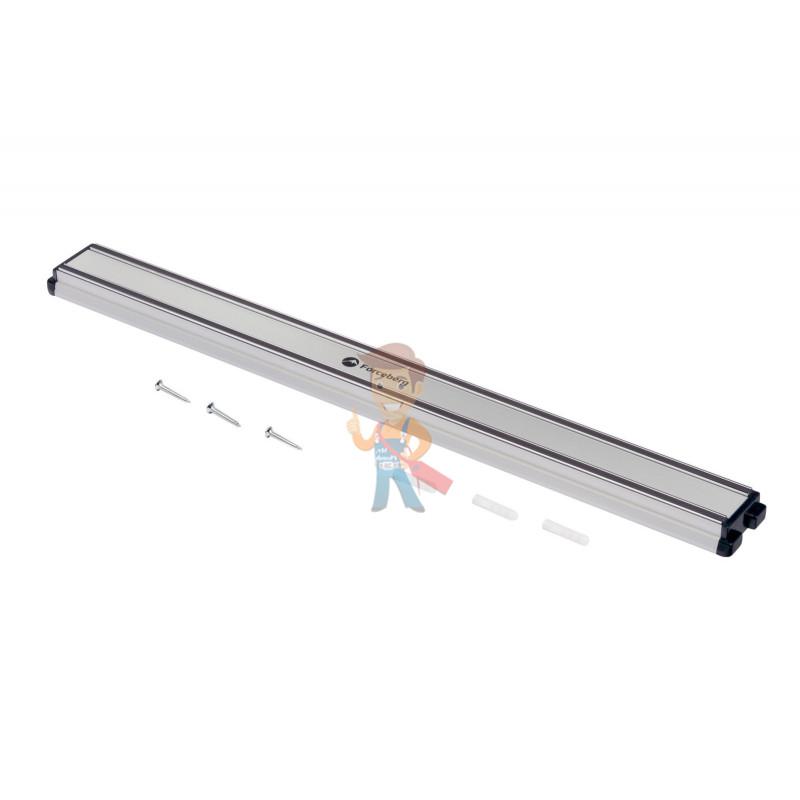 Магнитный держатель для ножей Forceberg 465 мм, алюминий