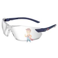 Защитные закрытые очки из поликарбоната с покрытием Scotchgard™ от запотевания и царапин, GG501-EU - Открытые защитные очки, прозрачные, с покрытием AS/AF против царапин и запотевания