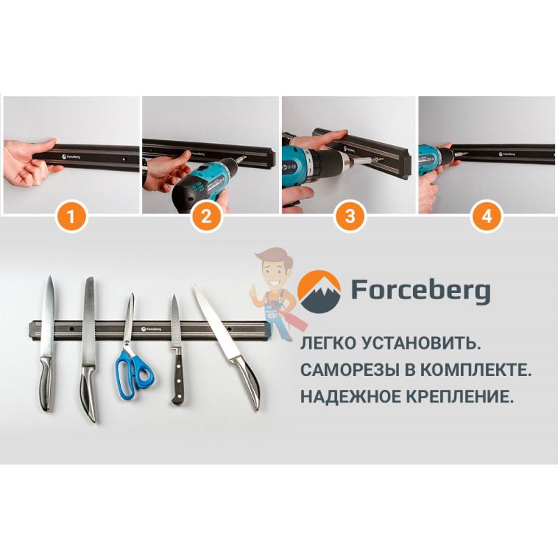 Магнитный держатель для ножей Forceberg 385 мм - фото 6