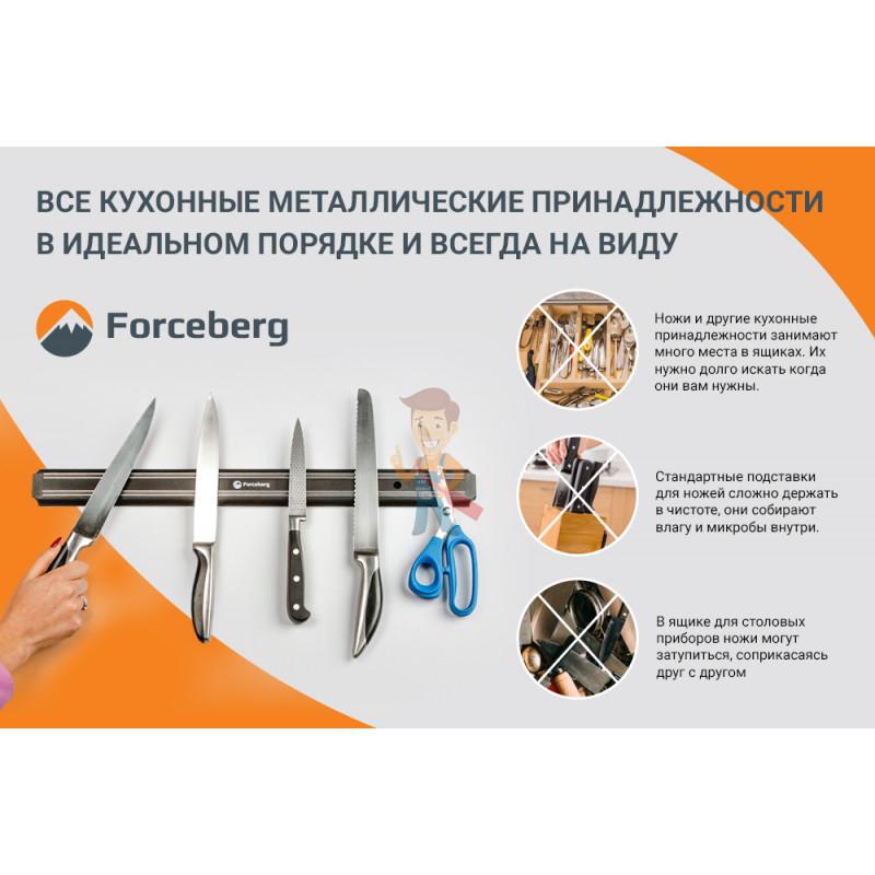 Магнитный держатель для ножей Forceberg 385 мм - фото 4