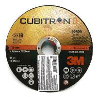 Круг лепестковый торцевой конический 566A  P40, 125 мм х 22 мм - Cubitron™ II, T41, 125 мм х 1.6 мм х 22 мм