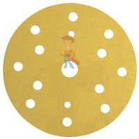 Круг Абразивный, золотой, 15 отверстий, Р120, 150 мм,3M™ Hookit™ 255P+, 10 шт/уп - Круг абразивный 255P+, золотой, 15 отв, Р400, 150 мм, 3M™ Hookit™