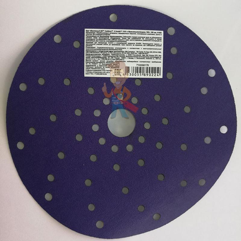 Круг абразивный c мультипылеотводом Purple+, 180+, Cubitron™ Hookit™ 737U, 150 мм - фото 7