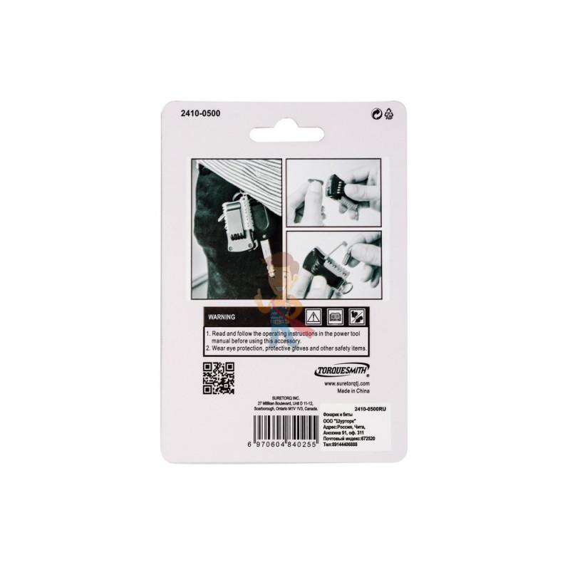 Брелок - портативная отвертка с фонарем, 4 биты - фото 4