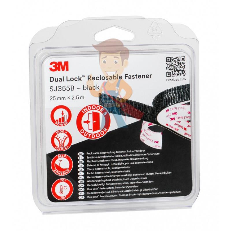 Застёжка Dual Lock™ SJ355B, черная; 25 мм х 2.5 м - фото 1
