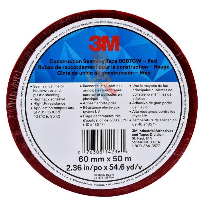 Лента Односторонняя для Гидроизоляции 8087CW, красная, 60 мм x 50 м