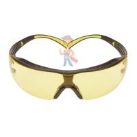 Защитные закрытые очки из поликарбоната с покрытием Scotchgard™ от запотевания и царапин, GG501-EU - Очки открытые защитные, цвет линз желтый, с покрытием Scotchgard Anti-Fog (K&N)