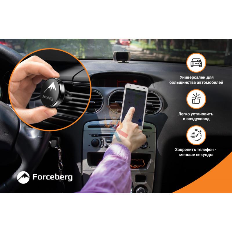 Магнитный держатель для телефона в машину в воздуховод Car Kit Air, Forceberg - фото 2