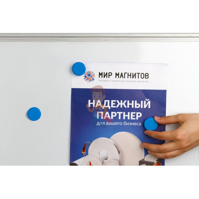 Магнит для магнитной доски Forceberg 30 мм, синий, 10шт. - фото 3