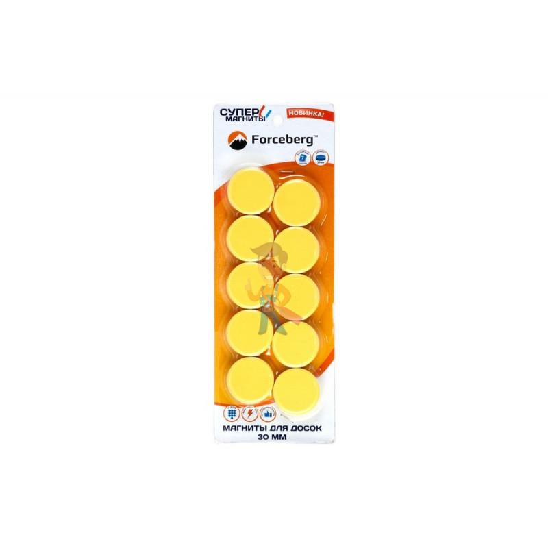 Магнит для магнитной доски Forceberg 30 мм, желтый, 10шт.