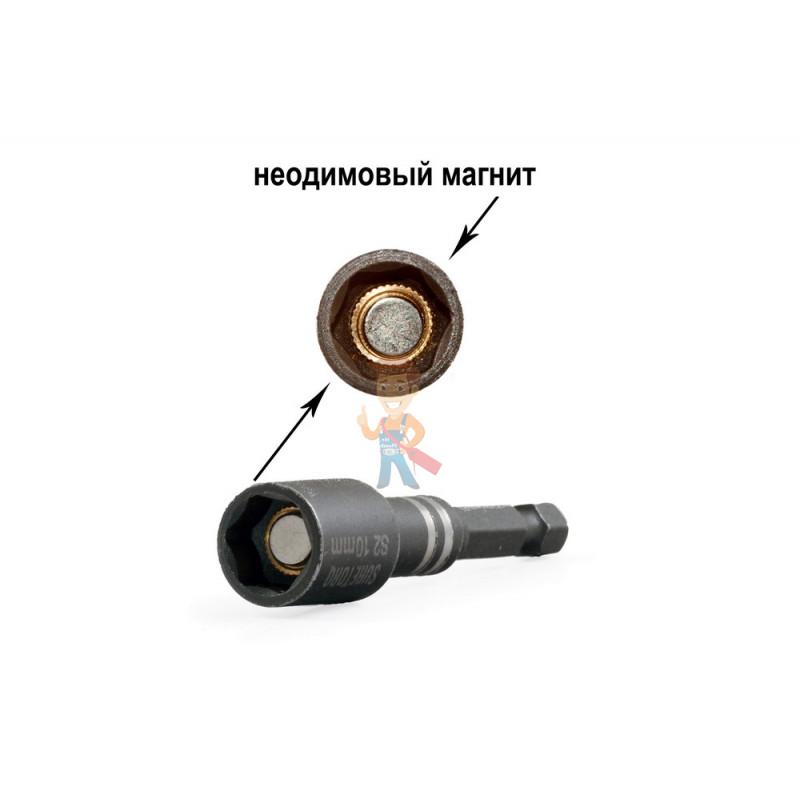 Магнитная насадка под шестигранную головку H10 для ударного шуруповерта, 65 мм - фото 3