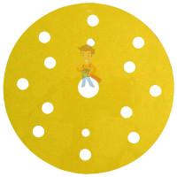 Круг Абразивный, золотой, 15 отверстий, Р320, 150 мм,3M™ Hookit™ 255P+, 10 шт/уп - Круг абразивный 255P+, золотой, 15 отв, Р120, 150 мм, 3M™ Hookit™