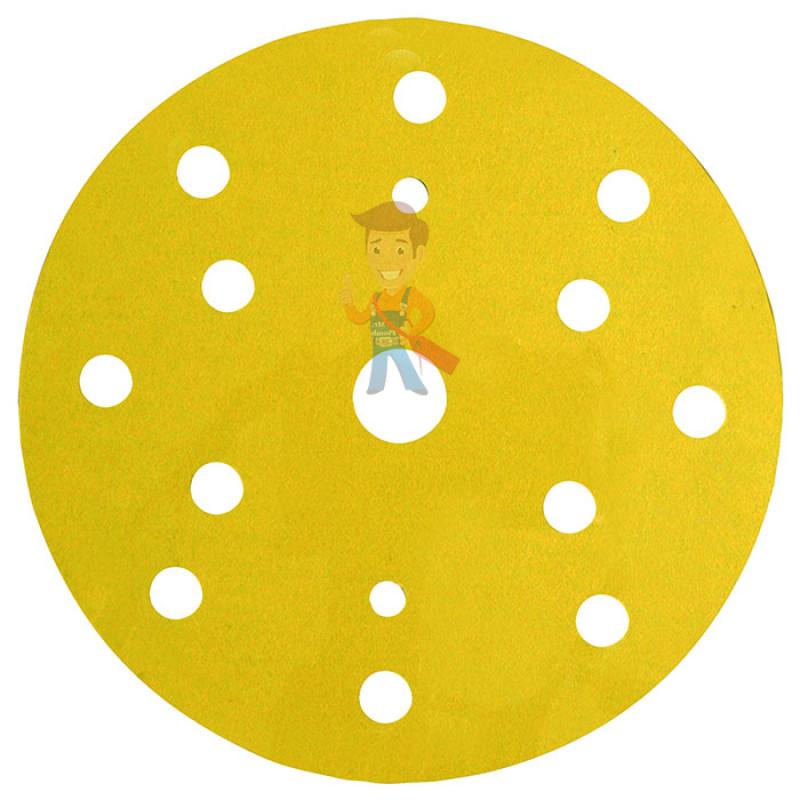 Круг абразивный 255P+, золотой, 15 отв, Р80, 150 мм, 3M™ Hookit™