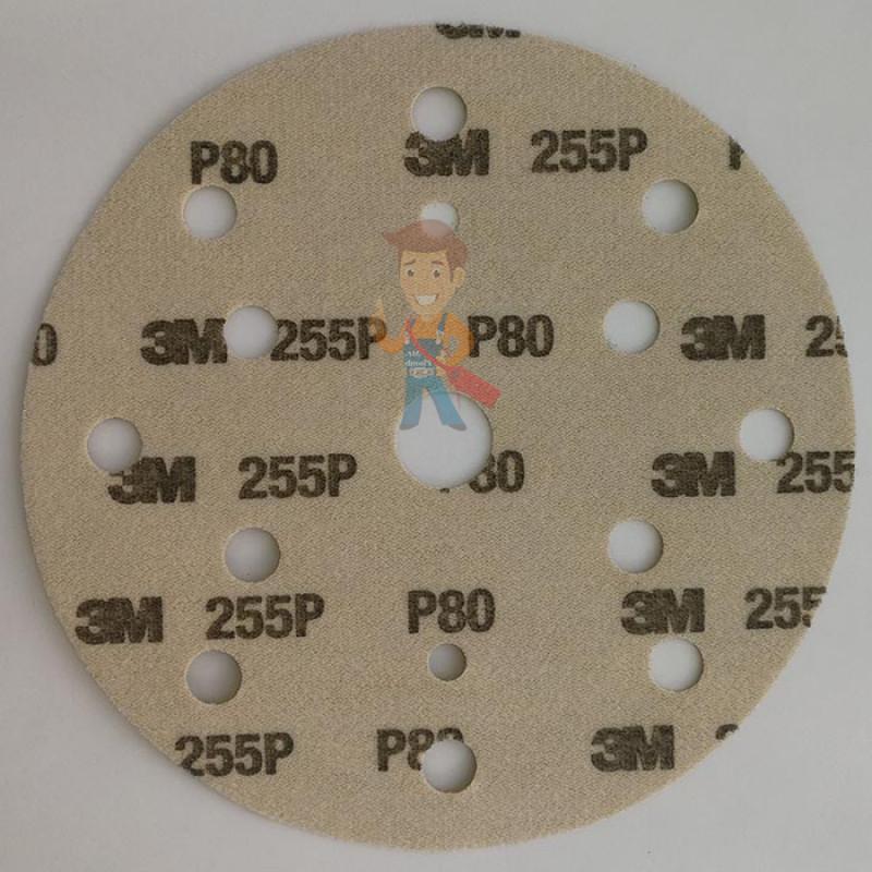 Круг абразивный 255P+, золотой, 15 отв, Р80, 150 мм, 3M™ Hookit™ - фото 3