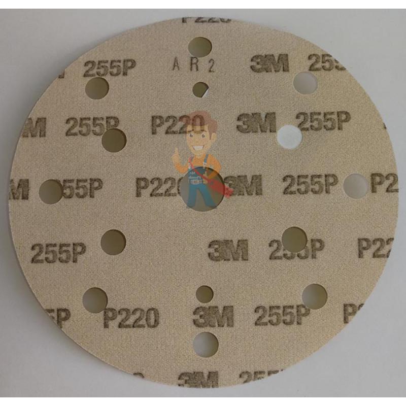 Круг абразивный 255P+, золотой, 15 отв, Р220, 150 мм, 3M™ Hookit™ - фото 3