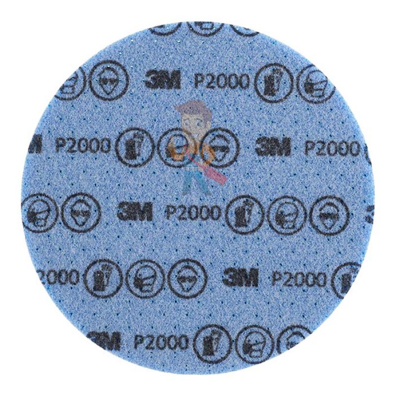 Круг абразивный гибкий Hookit™ 150 мм, Р1000, на вспененной основе - фото 2