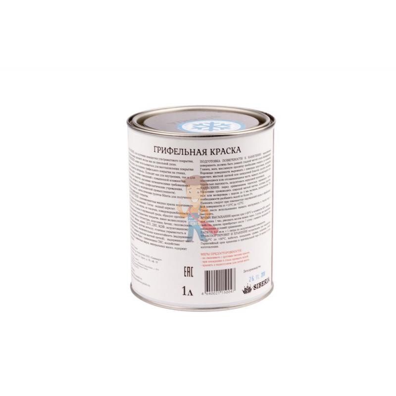 Грифельная краска Siberia 1 литр, коричневый, на 5 м² - фото 1