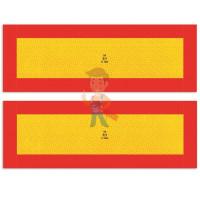 Комплект масок задних опознавательных знаков БД 82.3731, 565MMX196MM (2 шт. - левая и правая) - Комплект масок задних опознавательных знаков БД 82.3731, 565MMX196MM (2 шт. - левая и правая)