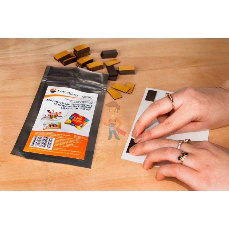 Магнитные виниловые наклейки Forceberg 1.3х2.5 см, 50 шт - фото 6