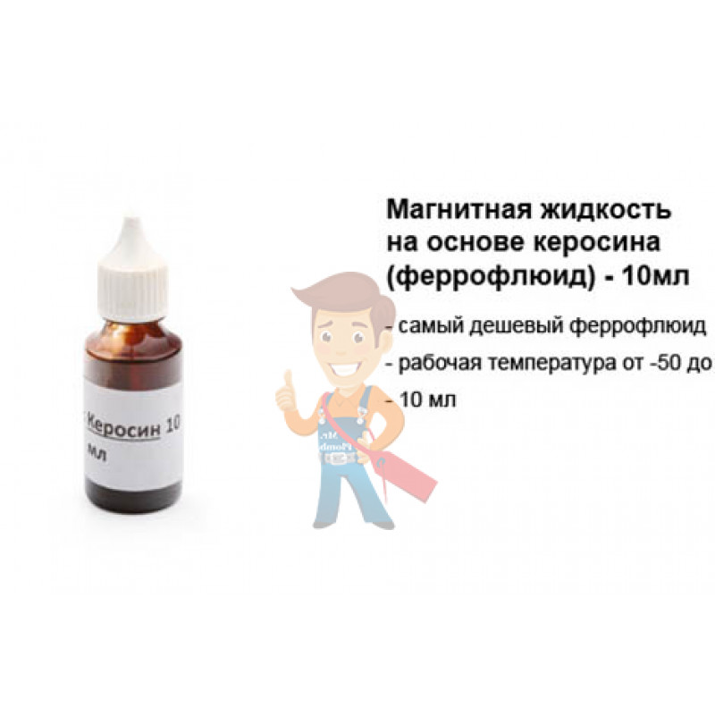 Магнитная жидкость, феррофлюид на основе керосина, 10 мл - фото 6
