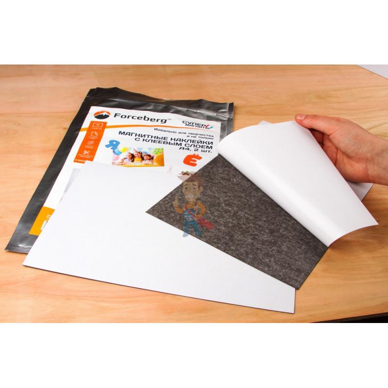 Магнитный винил с клеевым слоем Forceberg А4, 2 шт - фото 6