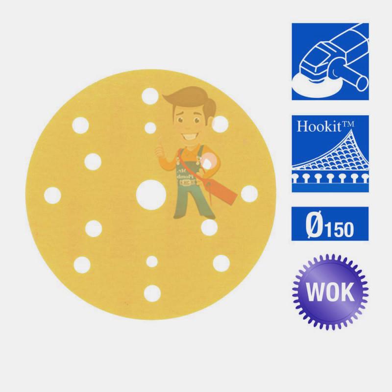Круг Абразивный, золотой, 15 отверстий, Р280, 150 мм,3M Hookit 255P+ 10шт/уп - фото 2