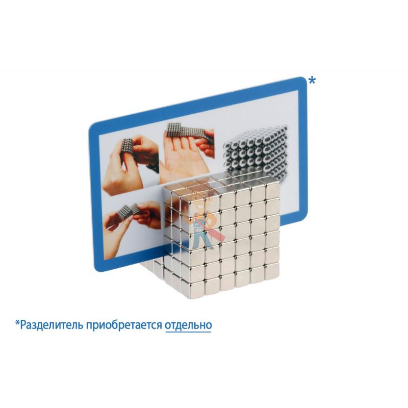 Forceberg TetraCube - куб из магнитных кубиков 6 мм, жемчужный, 216 элементов - фото 4