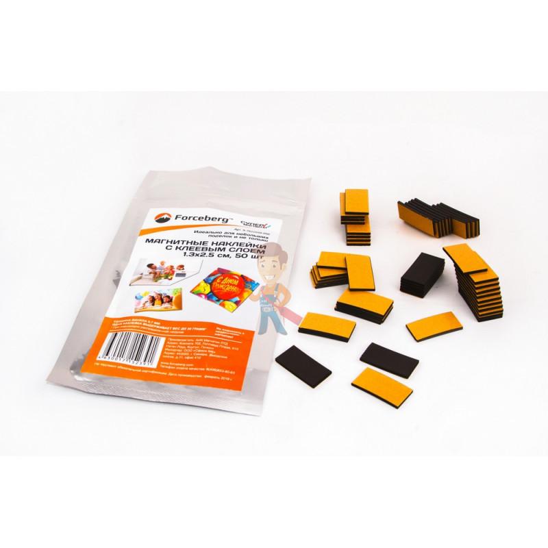 Магнитные виниловые наклейки Forceberg 1.3х2.5 см, 50 шт