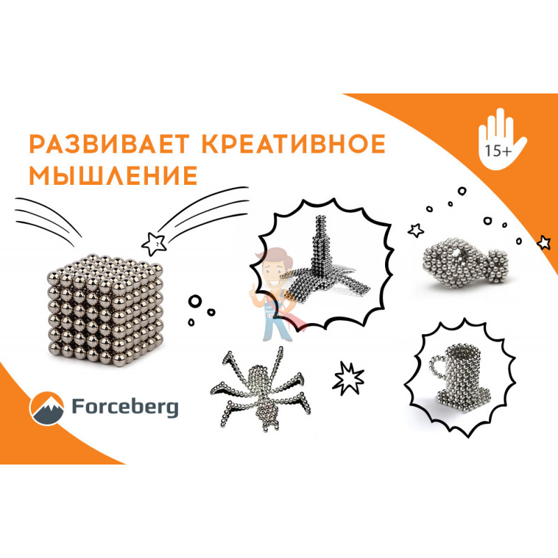 Forceberg Cube - куб из магнитных шариков 2,5 мм, оливковый, 512 элементов - фото 9