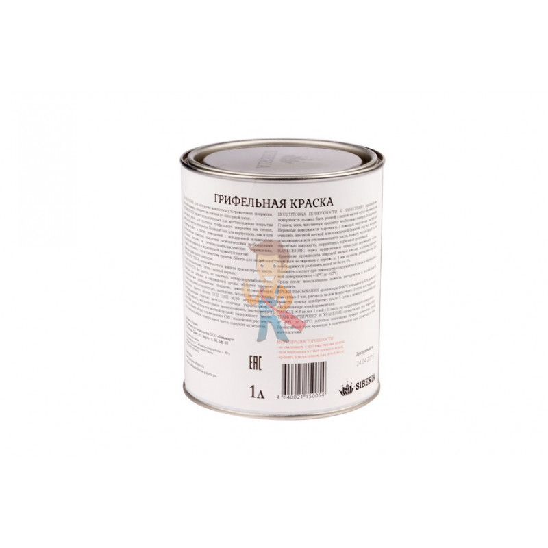 Грифельная краска Siberia 1 литр, серый, на 5 м² - фото 1