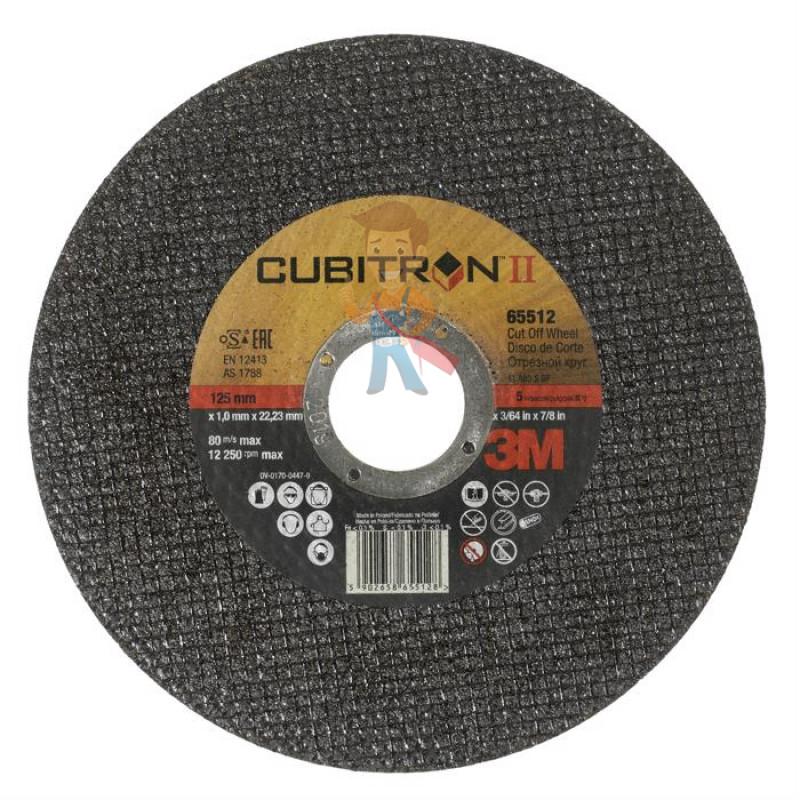 Круг отрезной Cubitron II, Т41, 125 мм x 1,0 мм x 22,23 мм, A60 - фото 1