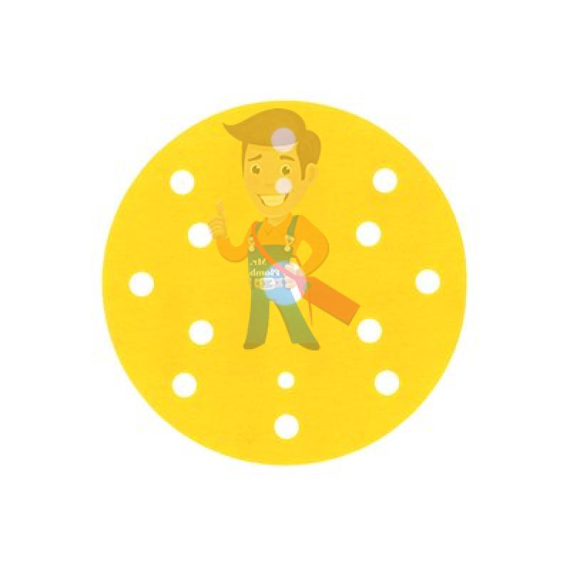 Круг Абразивный, золотой, 15 отверстий, Р280, 150 мм,3M Hookit 255P+