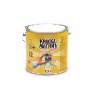 Магнитная краска Siberia 1 литр, на 2 м² - Магнитная краска MagPaint 2,5 литра, на 5 м²