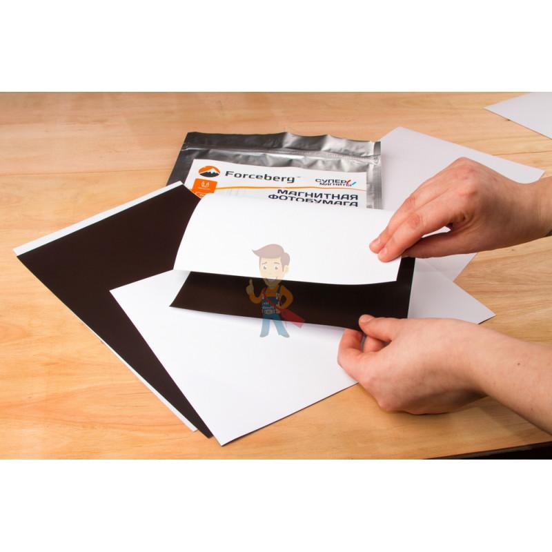 Магнитная бумага А4 матовая Forceberg 5 листов - фото 7