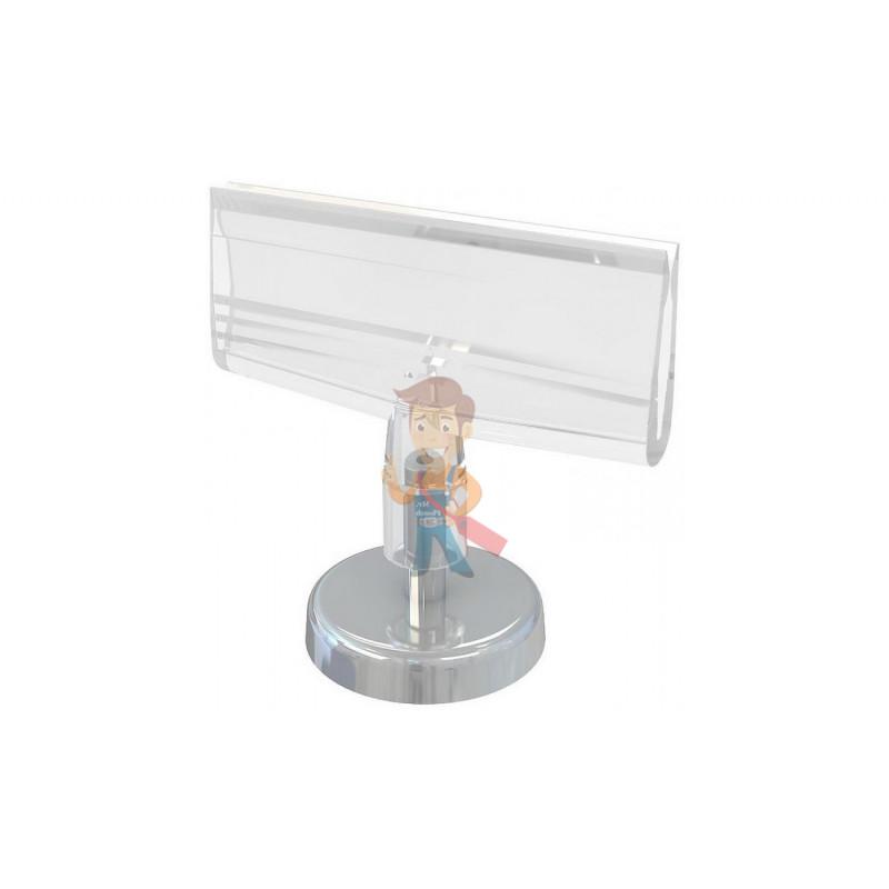 Магнитное крепление D36 со стержнем - подставка на магните для топпера, ценников, рамок, плакатов - фото 4