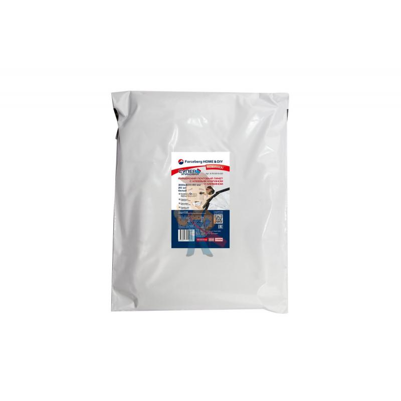 Курьерский почтовый пакет с клеевым клапаном Forceberg HOME & DIY 300х400+40 мм, с карманом, 20 шт - фото 4