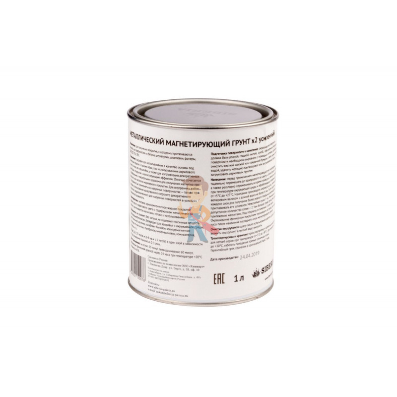 Магнитная краска Siberia 1 литр, на 2 м² - фото 1