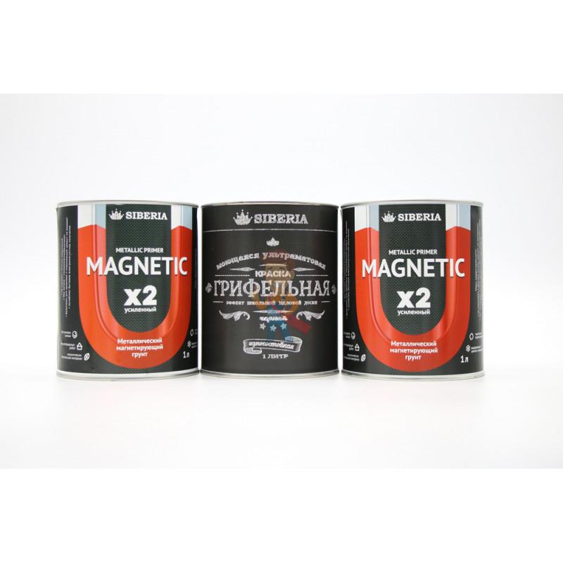 Магнитная краска Siberia 1 литр, на 2 м² - фото 3