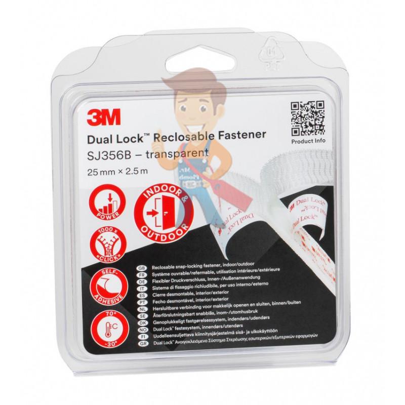 Застёжка Dual Lock™ SJ356B, прозрачная; 25 мм х 2.5 м - фото 1