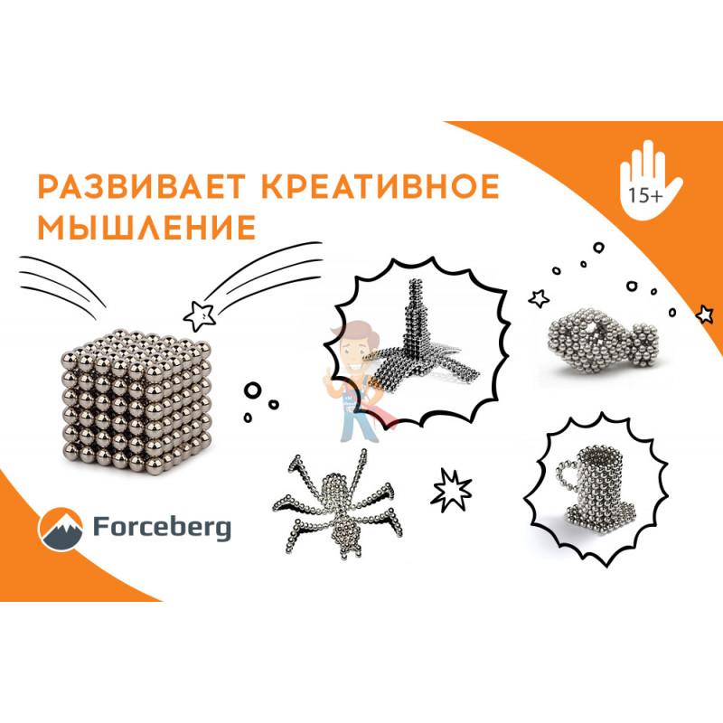 Forceberg Cube - куб из магнитных шариков 5 мм, оранжевый, 216 элементов - фото 9