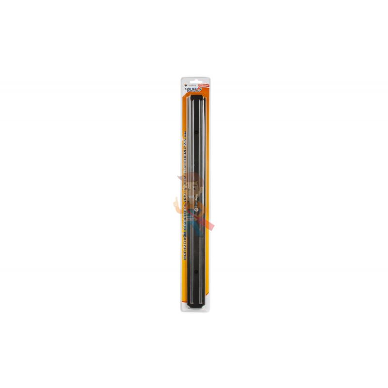 Магнитный держатель для ножей Forceberg 555 мм - фото 8