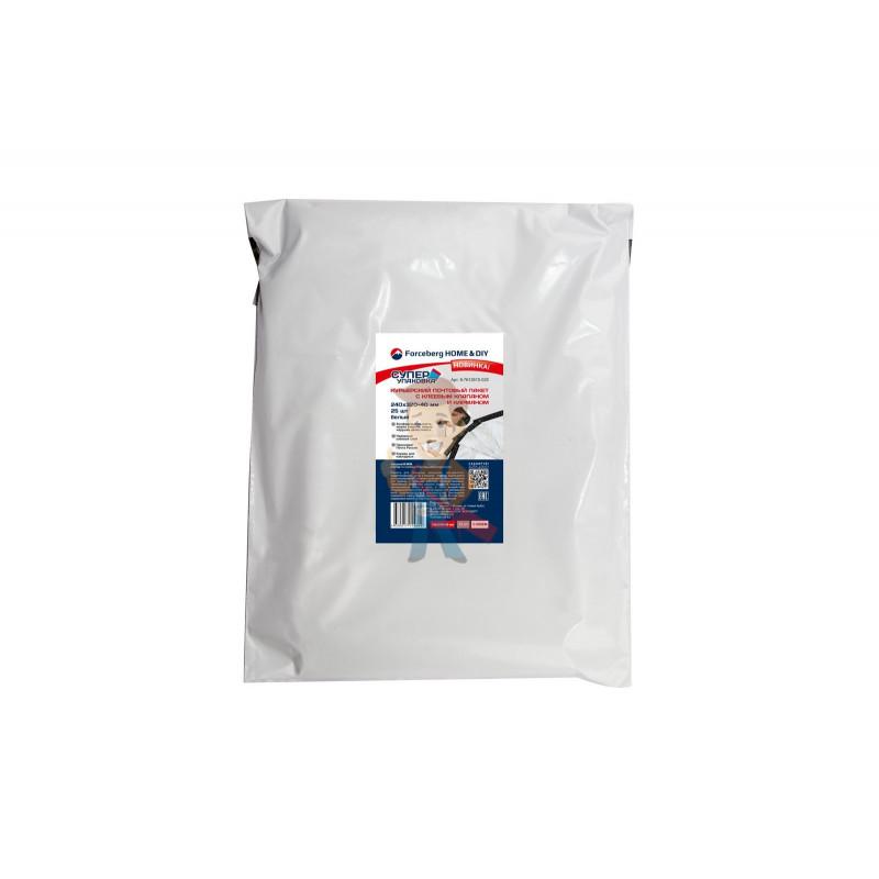 Курьерский почтовый пакет с клеевым клапаном Forceberg HOME & DIY 240х320+40 мм, с карманом, 25 шт - фото 5
