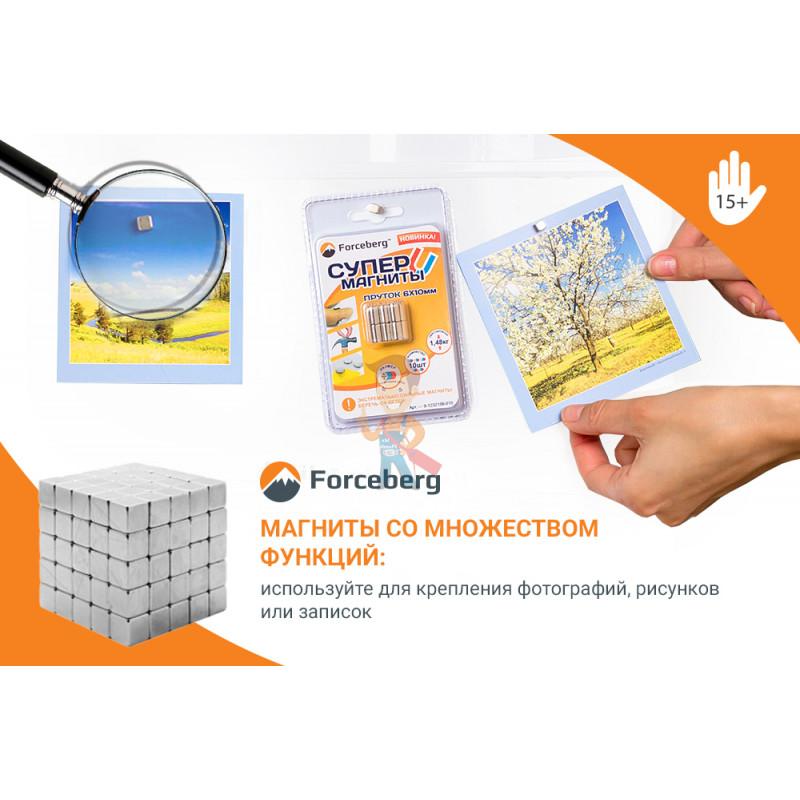Forceberg TetraCube - куб из магнитных кубиков 6 мм, жемчужный, 216 элементов - фото 9