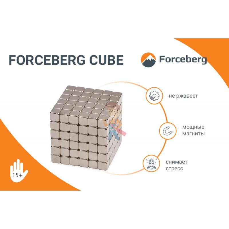 Forceberg TetraCube - куб из магнитных кубиков 4 мм, жемчужный, 216 элементов - фото 8