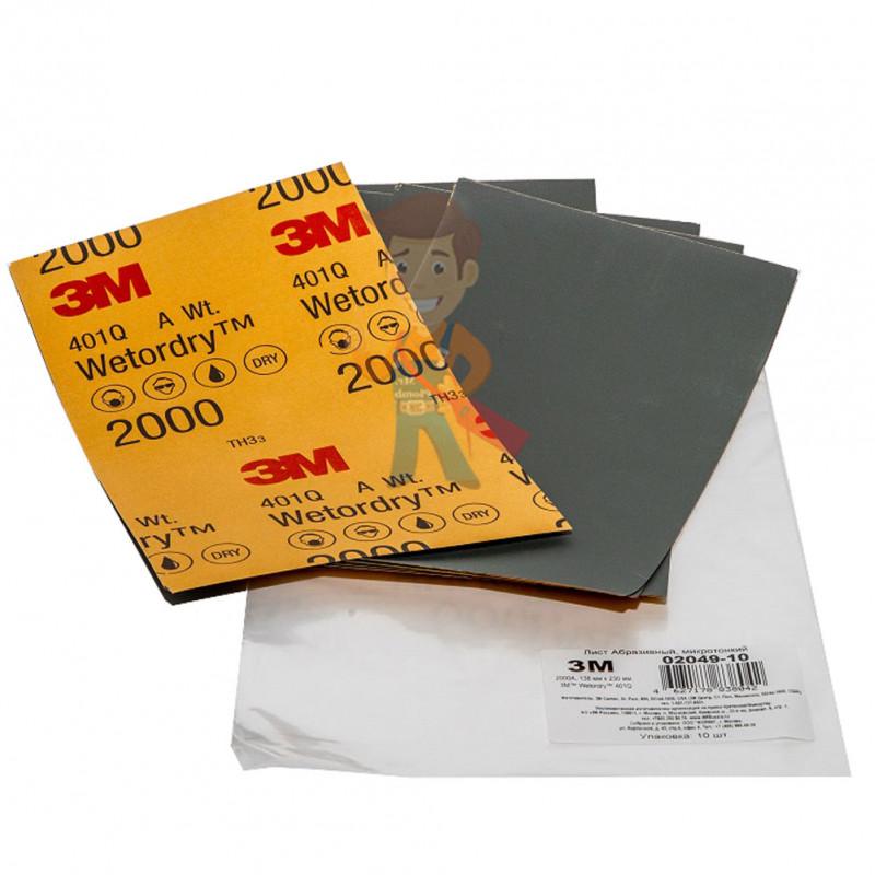 Лист Абразивный, микротонкий, 2000А, 138 мм х 230 мм, 3M Wetordry 401Q, 10 шт/уп