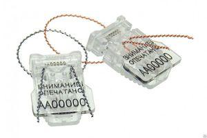 Пластиковые пломбы номерные для опечатывания приборов учета водоснабжения, электричества, газоснабжения